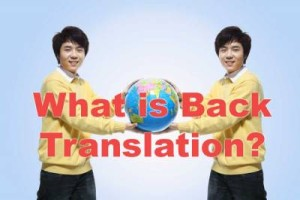 back translation image